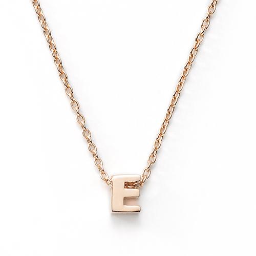 "Buchstabenkette ""A bis Z"" - 925 Sterlingsilber"